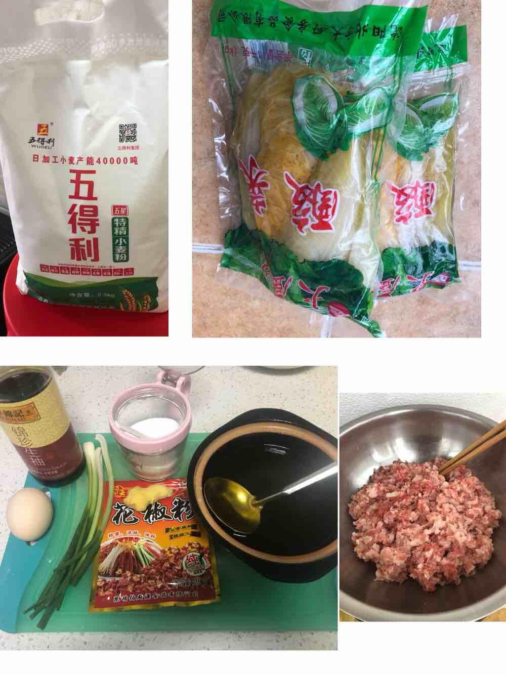 东北酸菜馅饺子的做法大全