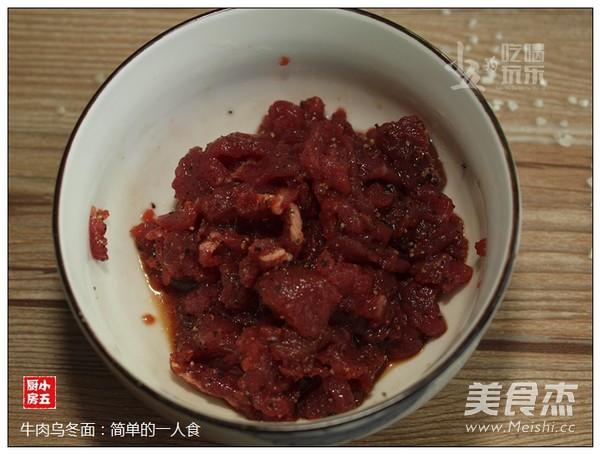 牛肉乌冬面:一人食的做法图解