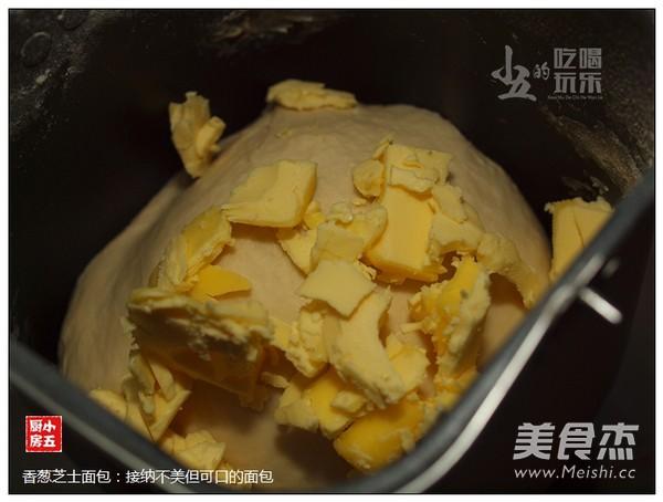 香葱芝士面包的家常做法