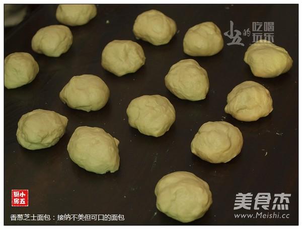 香葱芝士面包的简单做法
