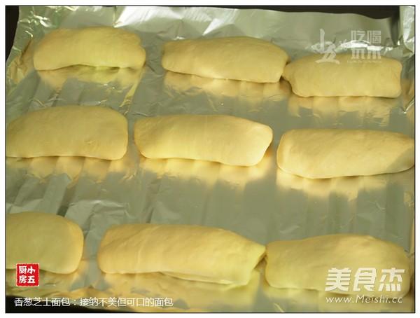 香葱芝士面包怎么吃