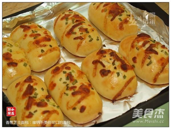 香葱芝士面包怎么煸