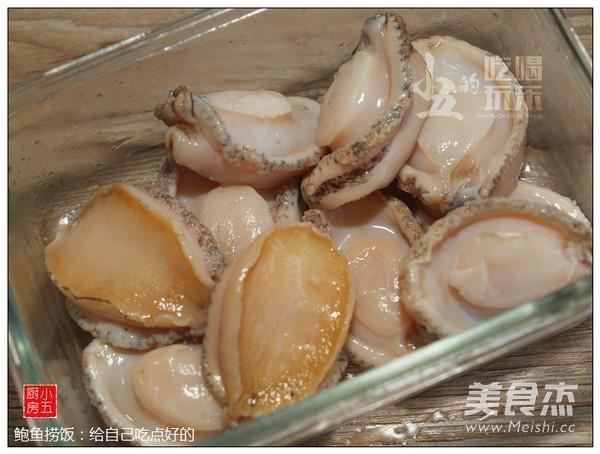 鲍鱼捞饭:给自己吃点好的的做法图解