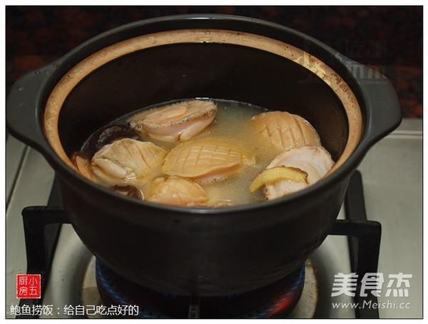 鲍鱼捞饭:给自己吃点好的怎么炒