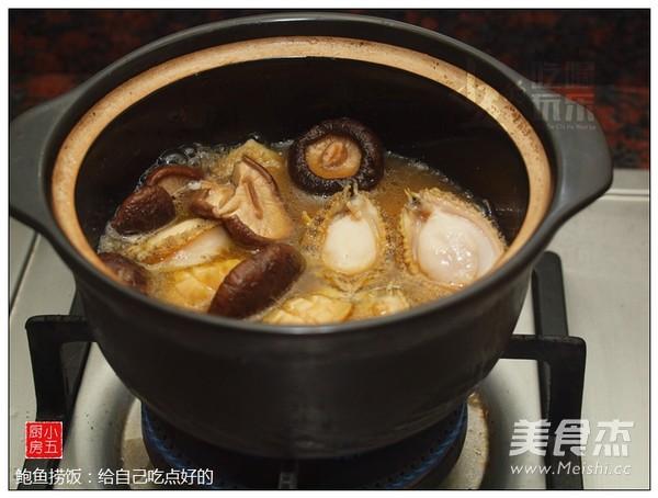 鲍鱼捞饭:给自己吃点好的怎么煮