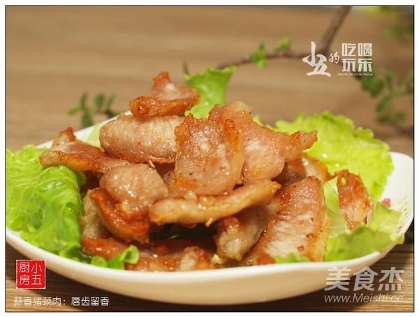 蒜香猪颈肉成品图