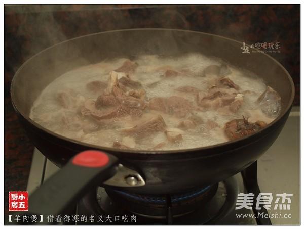 羊肉煲的做法图解