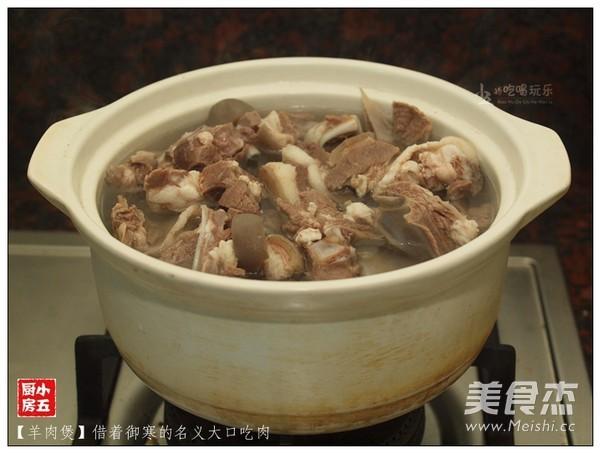 羊肉煲的简单做法