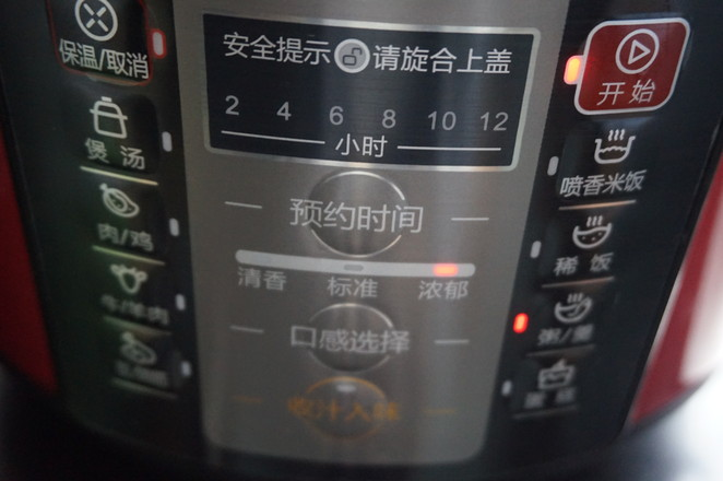 三生三世桃藜枣圆羹怎么煮
