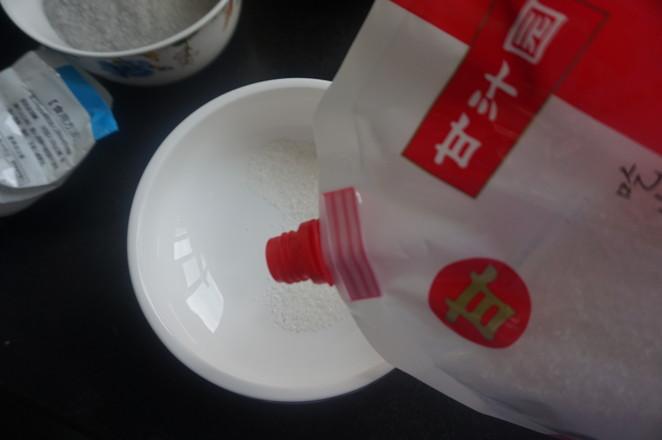 低卡甜品|桂圆藕芋凉粉的做法大全