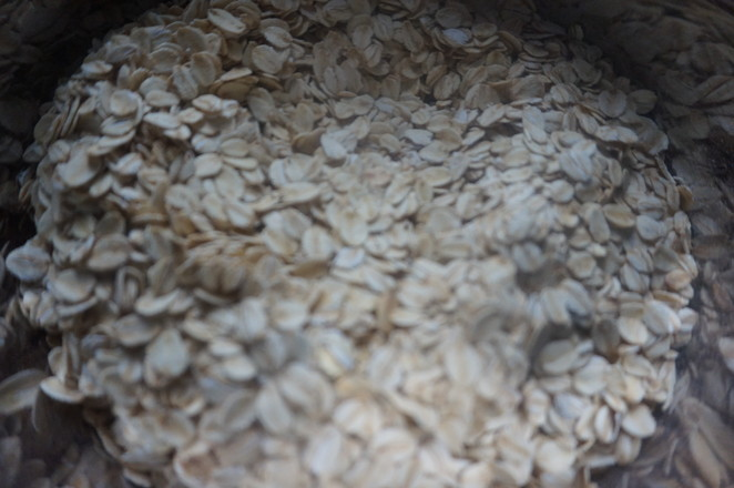 干着吃也超好吃の奇亚籽枫核格兰诺麦片的做法图解