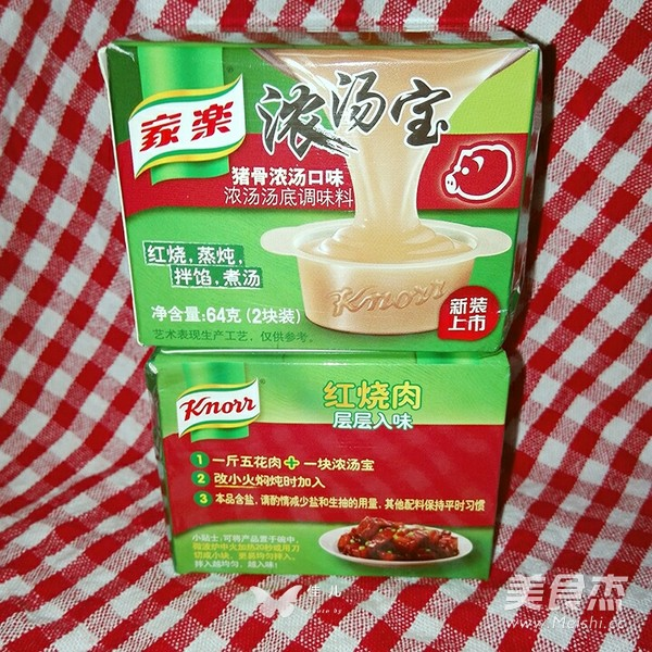 猪骨浓汤涮火锅的做法大全