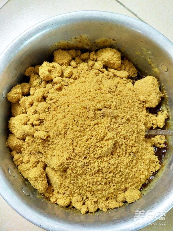 红糖红枣姜茶怎么做