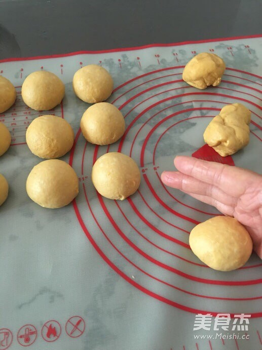 南瓜豆沙面包怎么炒