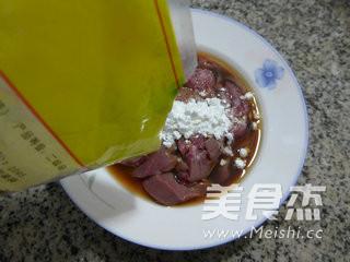 尖椒洋葱炒猪腰怎么煮