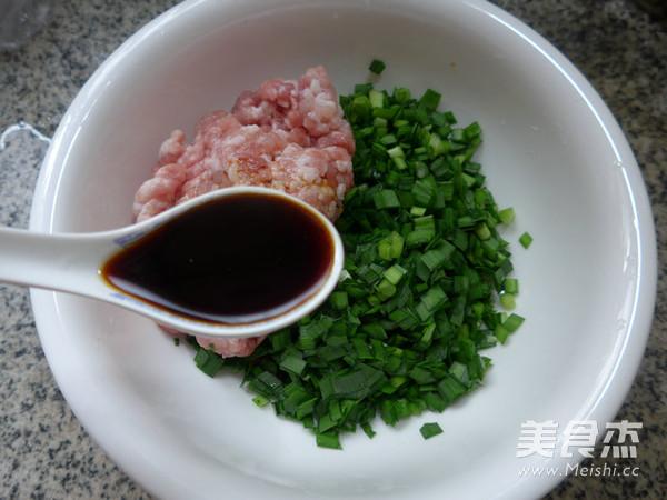 韭菜猪肉馅饺子的简单做法