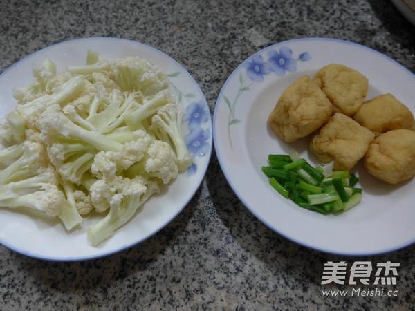 油豆腐炒花菜的做法大全