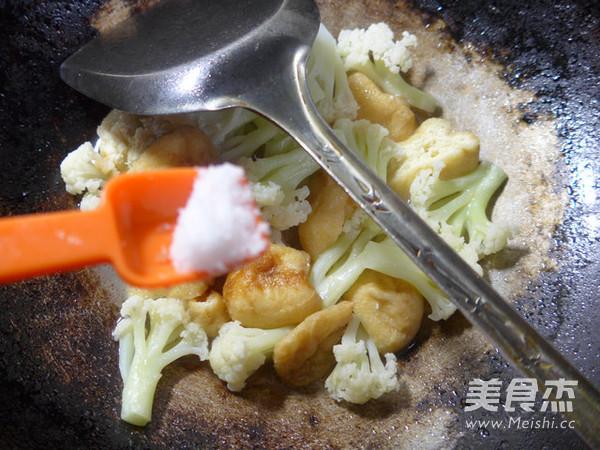 油豆腐炒花菜怎么煮