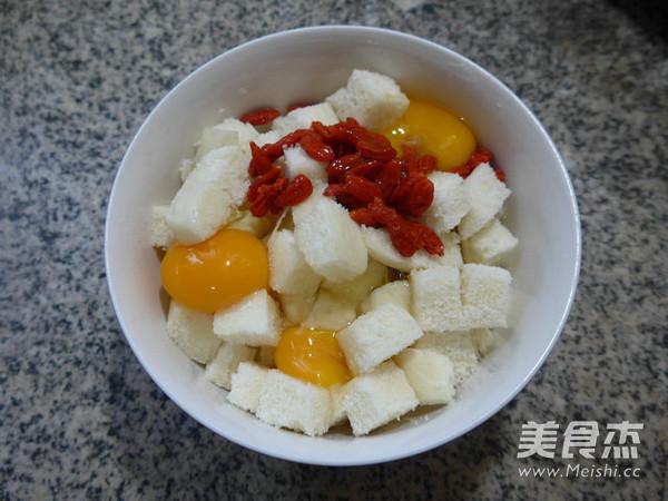 枸杞鸡蛋馒头糕的简单做法