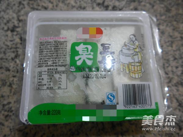 清蒸臭豆腐的做法大全