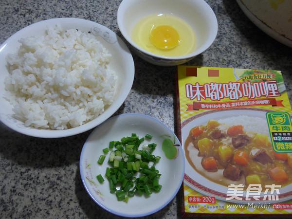 鸡蛋土豆咖喱酱炒饭的做法大全