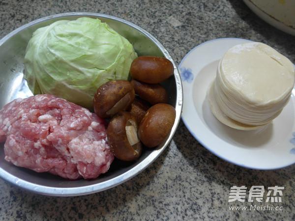 香菇圆白菜猪肉馅饺子的做法大全