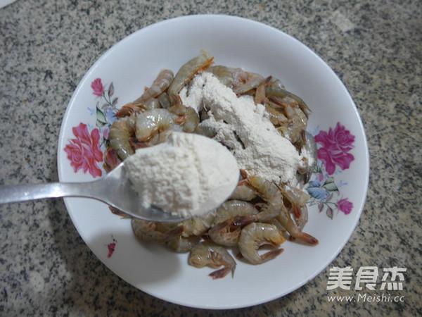 香酥海虾的做法图解