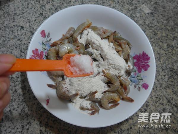 香酥海虾的家常做法