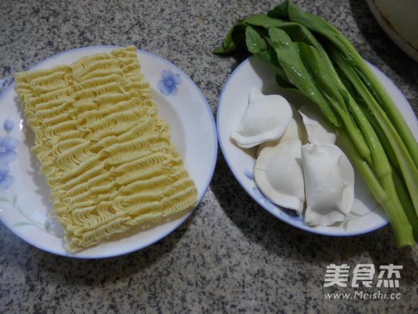 油菜蕻饺子波纹面的做法大全
