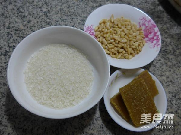 松子仁大米粥的做法大全