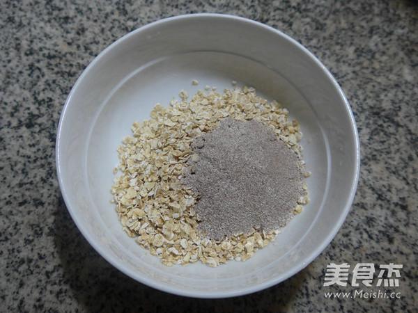 咖啡燕麦片汤圆的做法图解