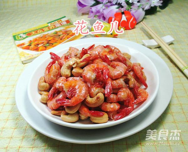 腰果炒海虾成品图
