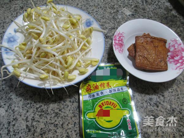 榨菜丝香干炒黄豆芽的做法大全
