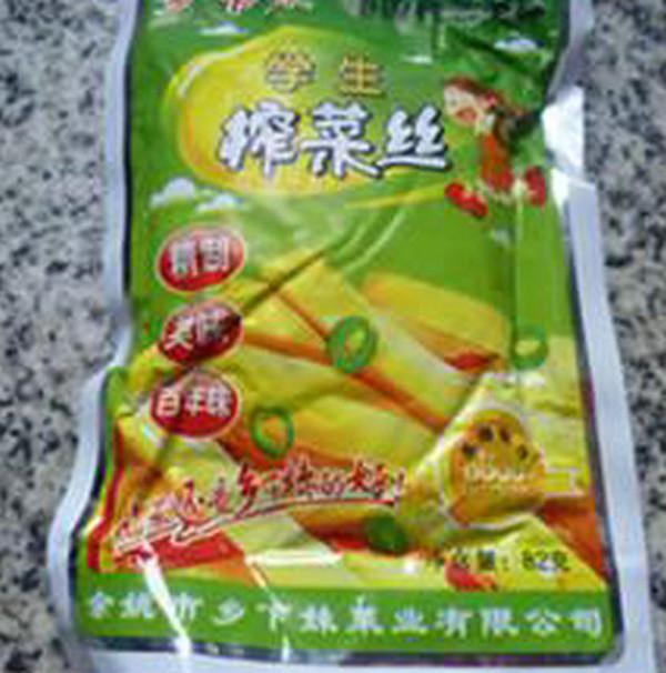 榨菜芹菜猪肉馅玉米面蒸饺的家常做法