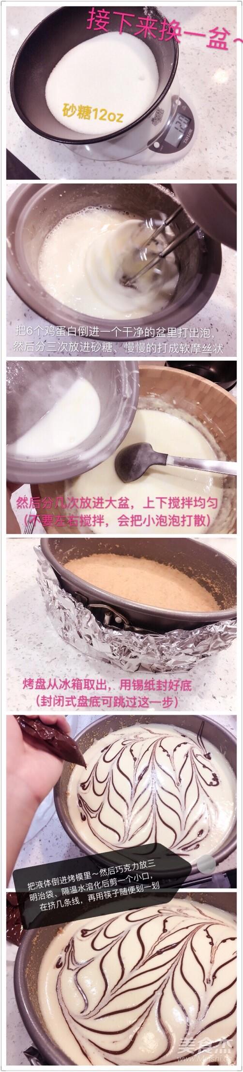 大理石纹芝士蛋糕的简单做法