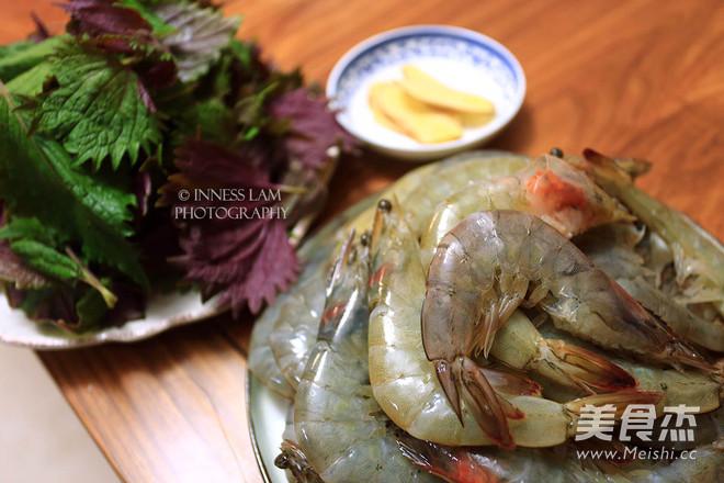 豉油皇紫苏虾的做法大全