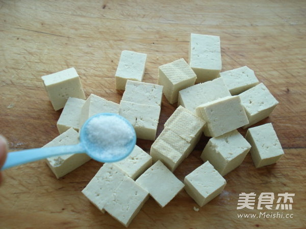 宫保豆腐的做法图解