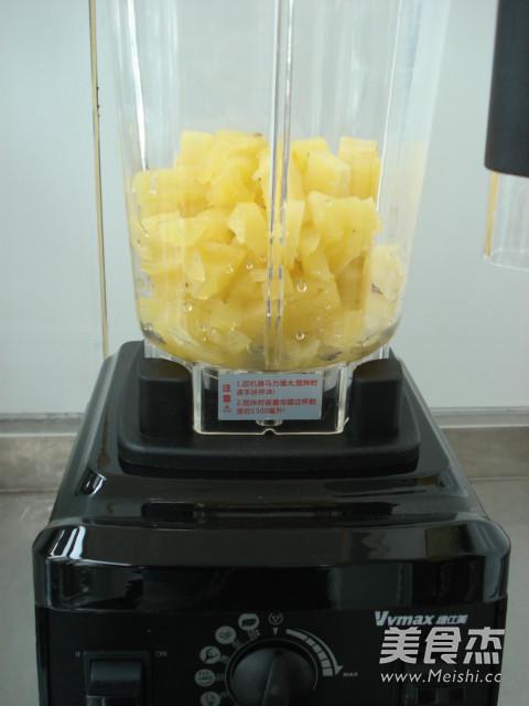 菠萝果酱的简单做法
