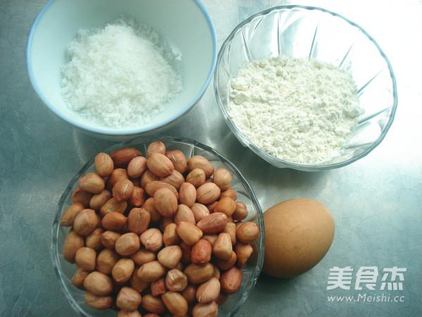 甜酥花生米的做法大全