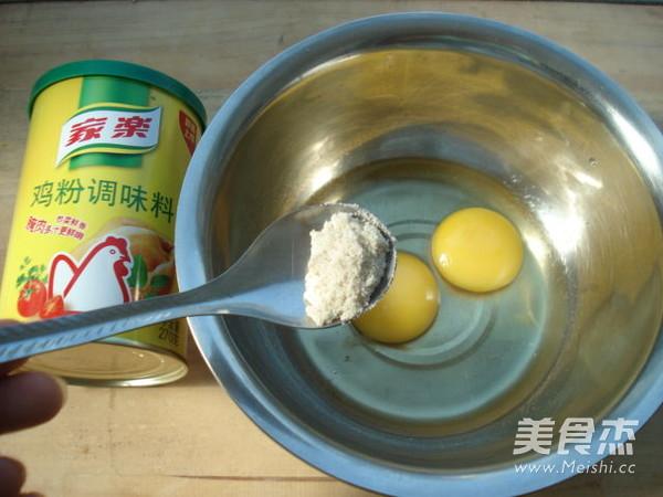 鸡蛋羹的做法图解