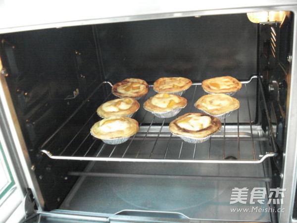 芒果蛋挞怎么做