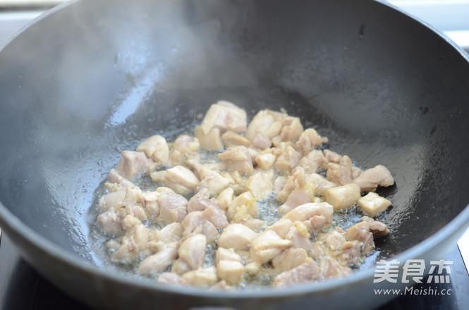 咖喱鸡肉焖饭的简单做法