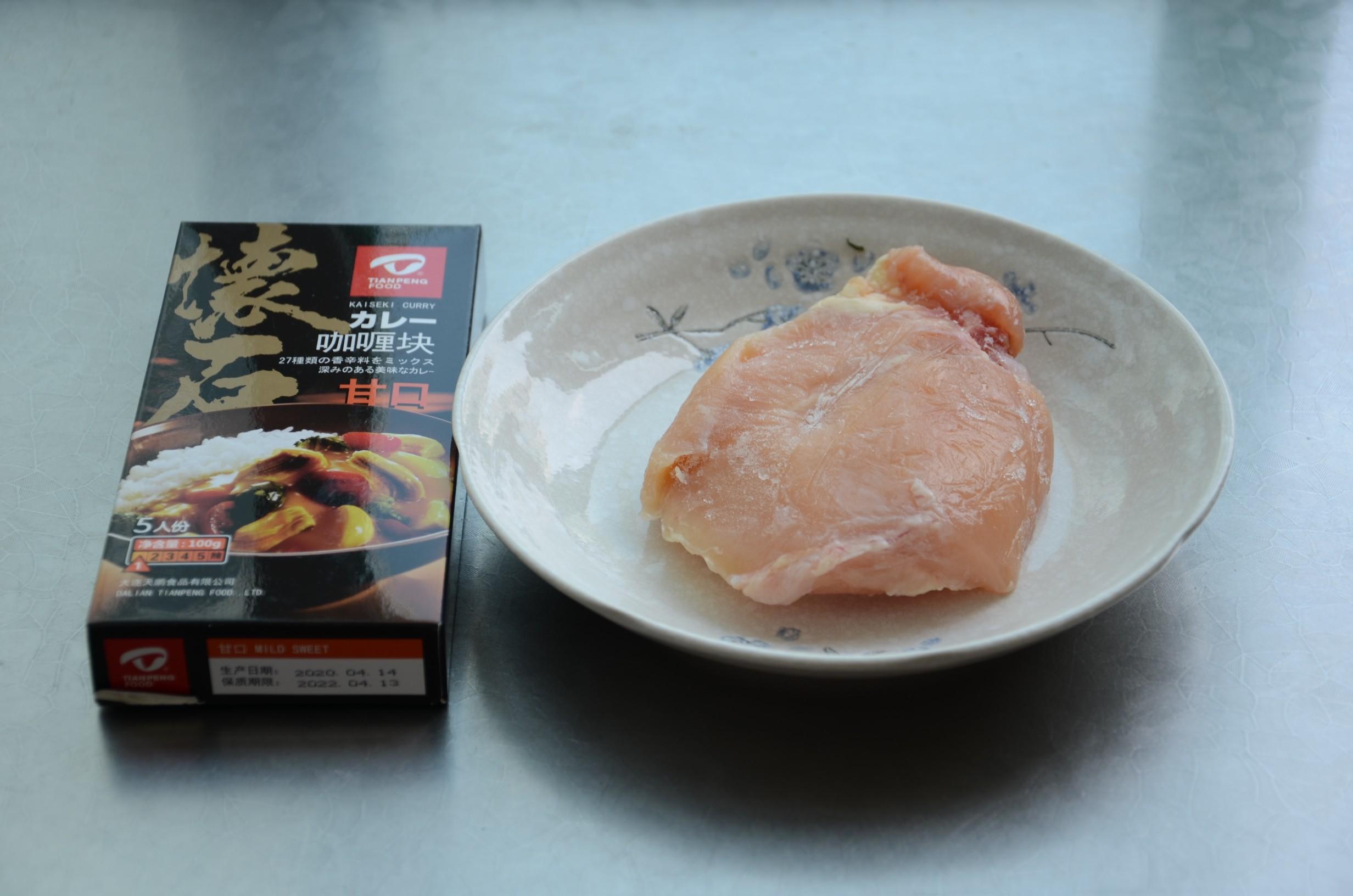 咖喱溜肉段的步骤