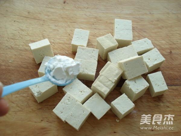 宫保豆腐的家常做法