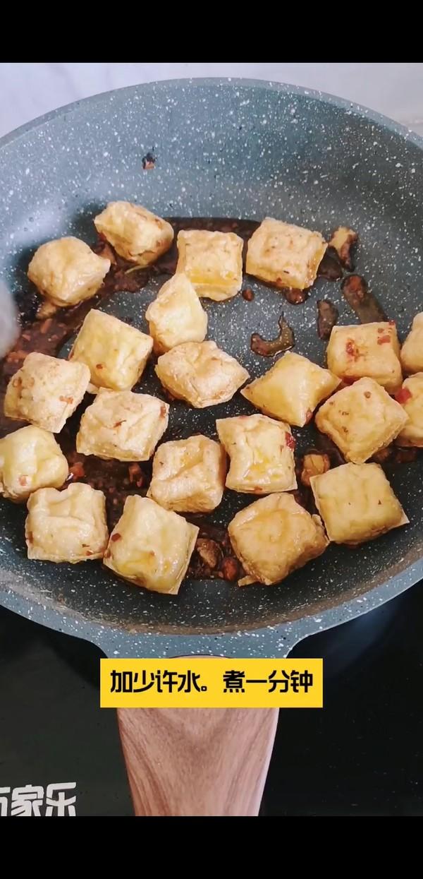 香辣石屏小豆腐怎么做
