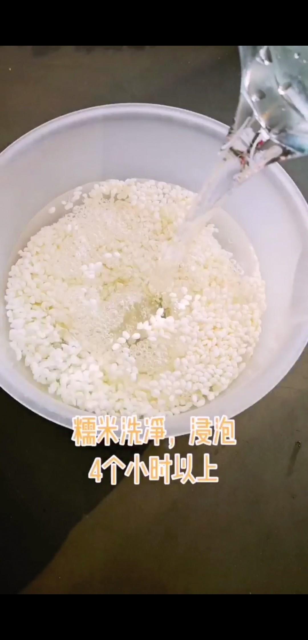 糯米(非糯米粉)红糖红枣年糕‼️q弹软糯的做法大全