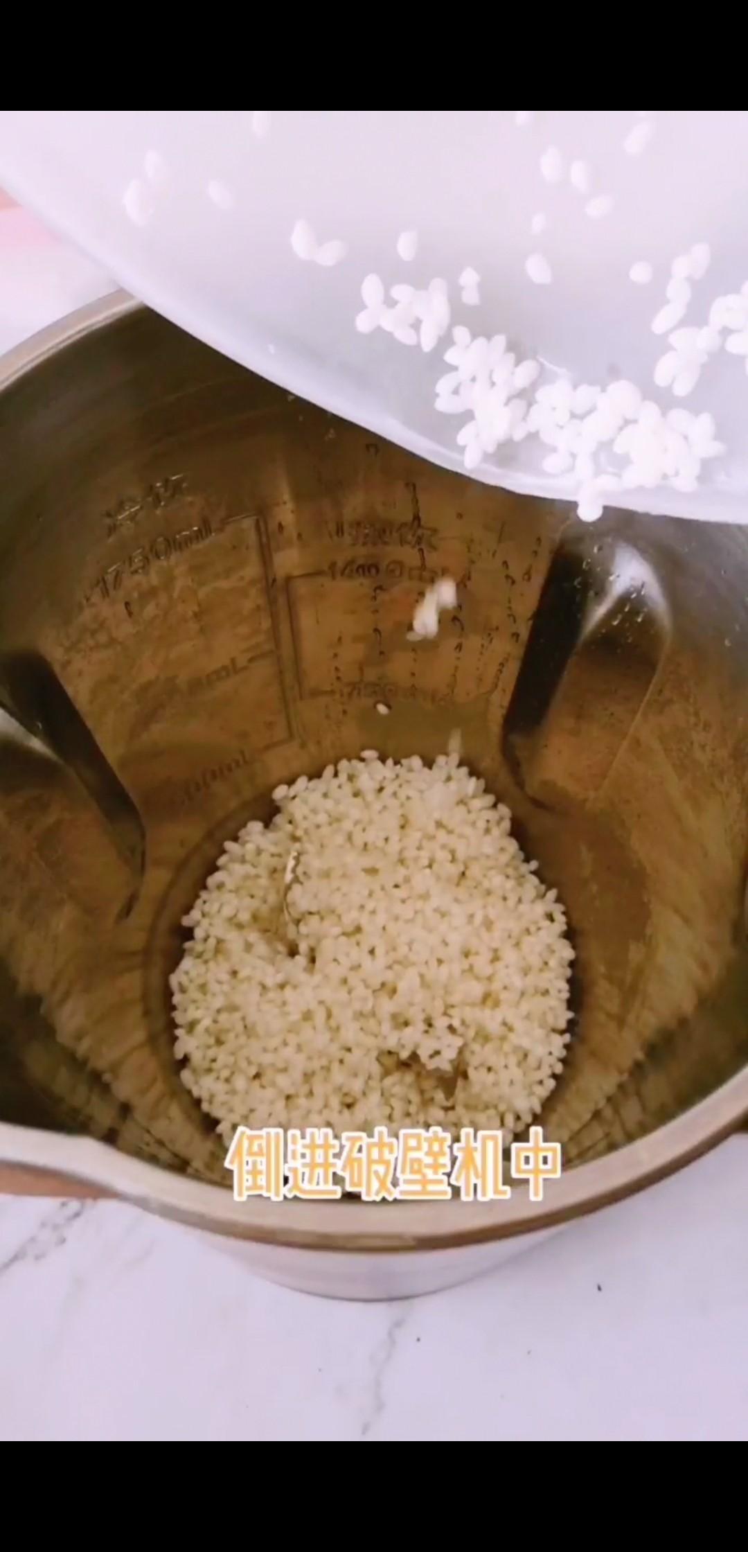 糯米(非糯米粉)红糖红枣年糕‼️q弹软糯的家常做法