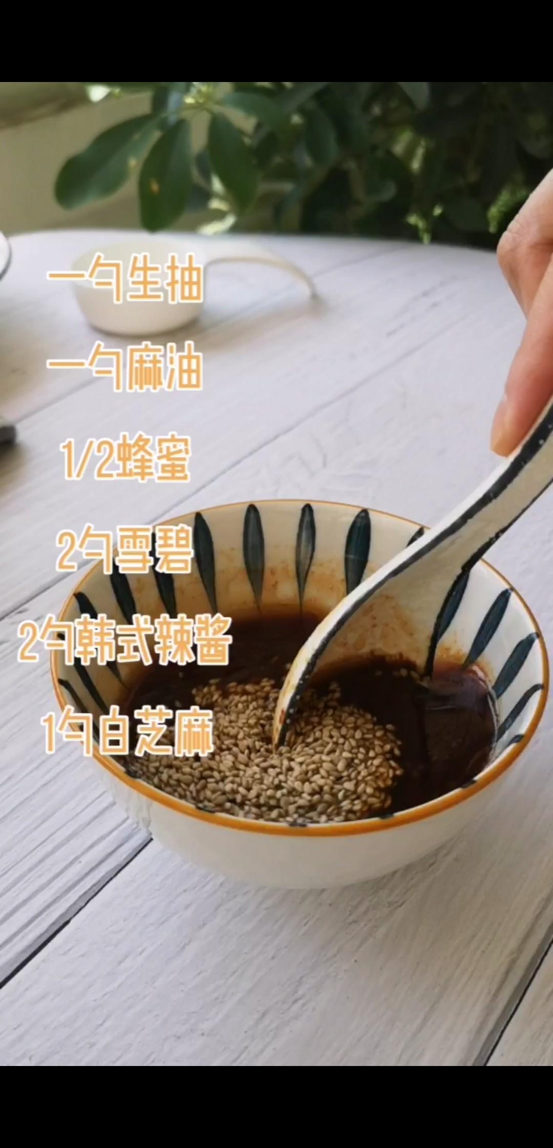杂粮韩式拌饭的家常做法
