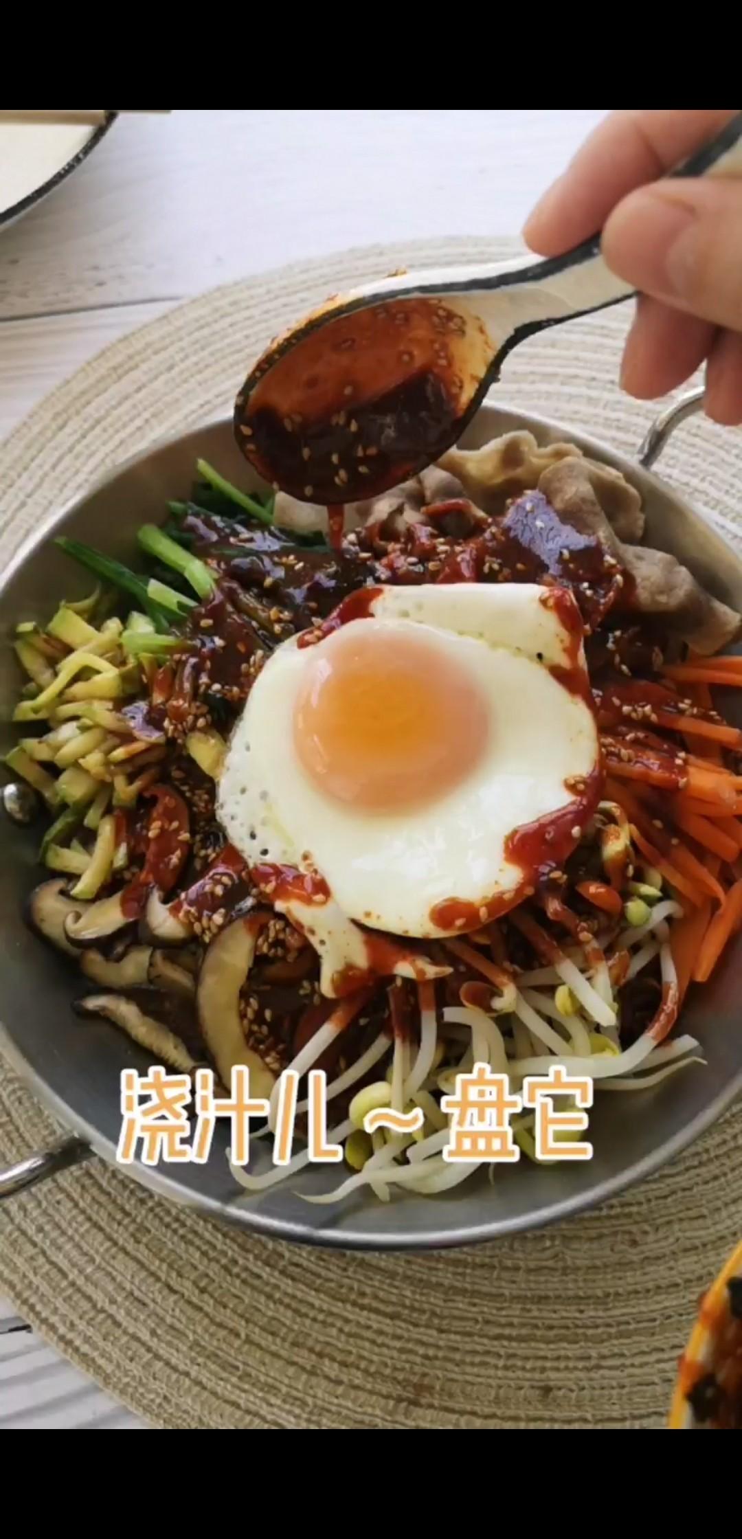 杂粮韩式拌饭怎么炖