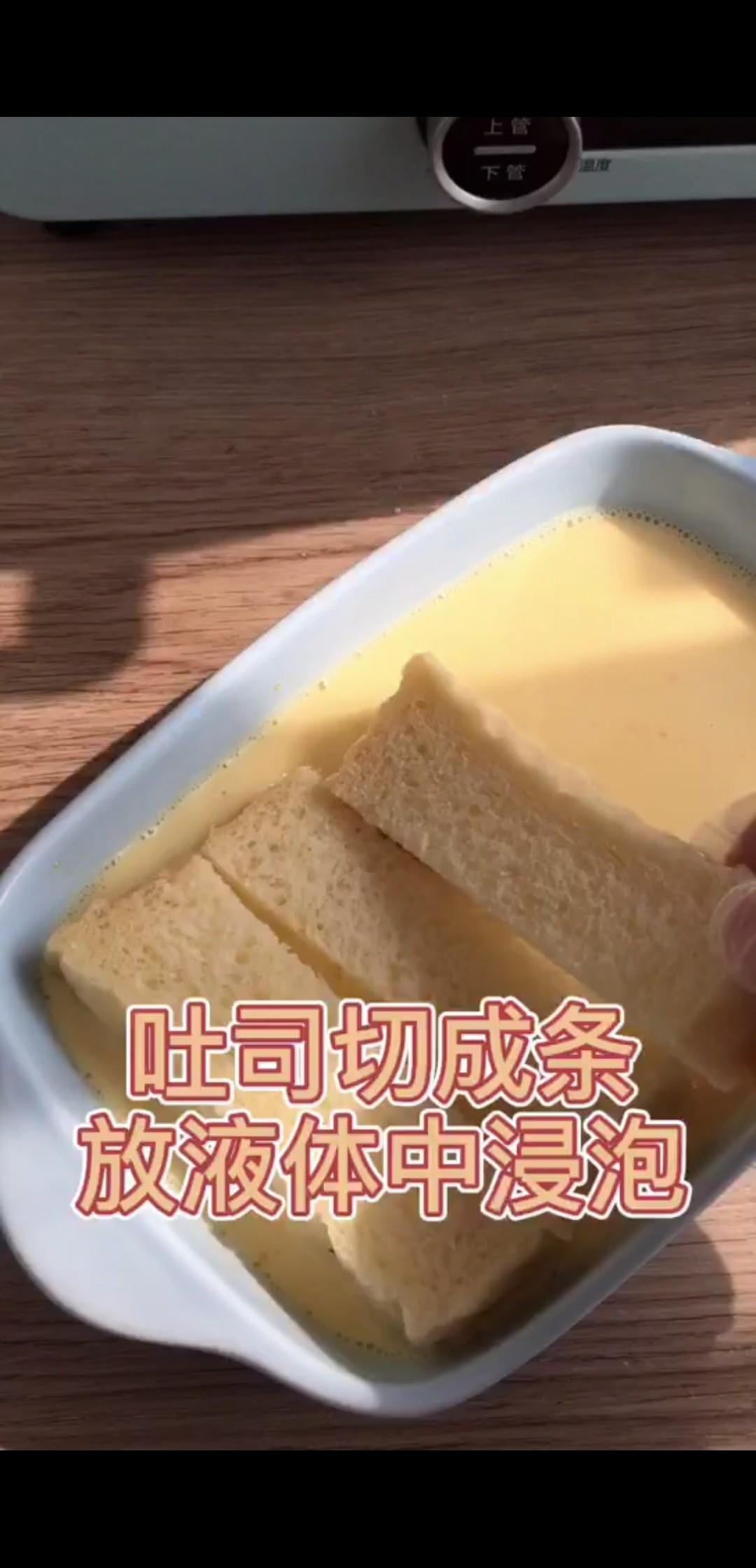 吐司的神仙吃法!香软可口,奶香浓郁的简单做法